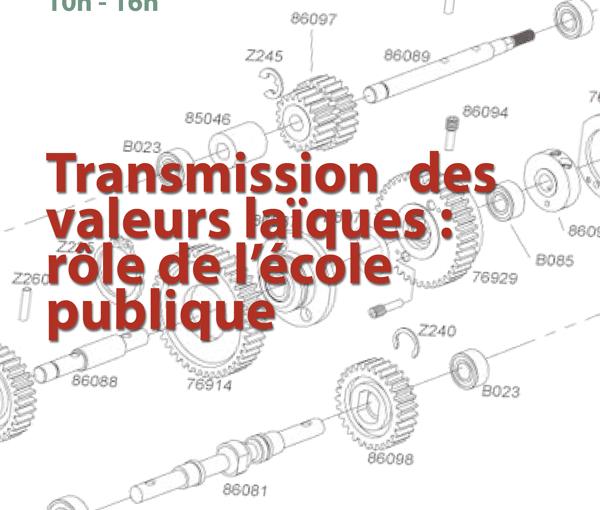 20111029-transmission.png