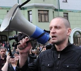 Serguei_Oudaltsov.png