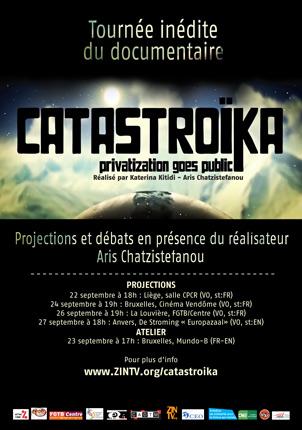 catastroika-affiche-fr.jpg