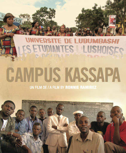 campus_kassapa_-_Ronnie_Ramirez-2.png