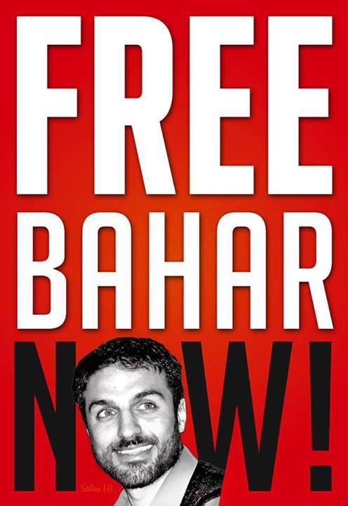 freebahar.jpg