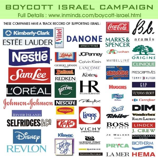 boycott_Israel-2.jpg