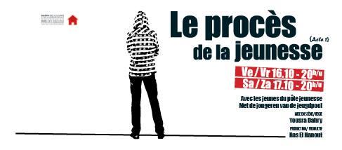 Le_proces.jpg