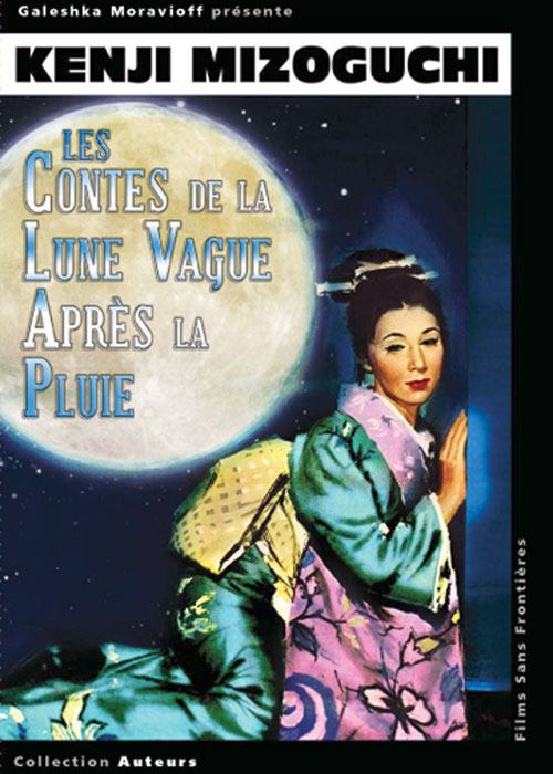 Les_Contes_de_la_lune_vague.jpg