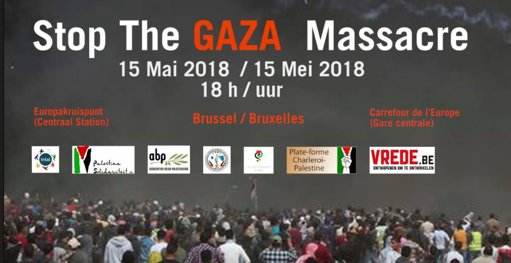 stop_thegaza_massacre.jpg