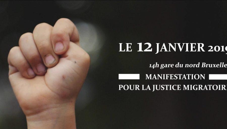 justice_migratoire.jpg